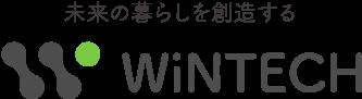 株式会社ウィンテック